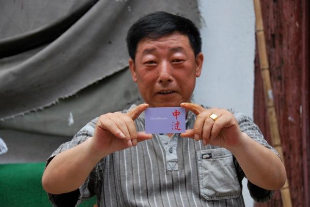 lao pengyou