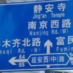 china-cultuur-trainingen